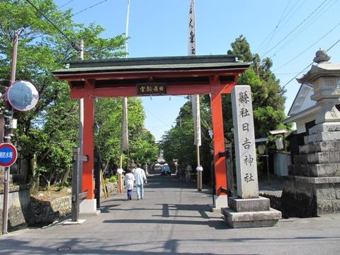 岐阜と松阪 002