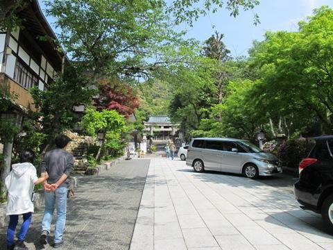 岐阜と松阪 031