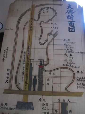 岐阜と松阪 065