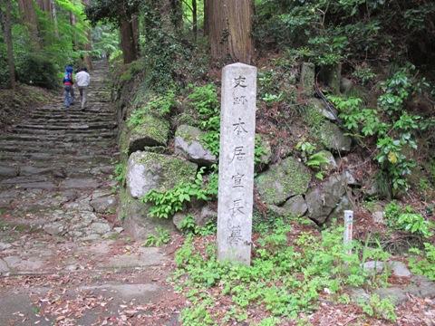岐阜と松阪 076