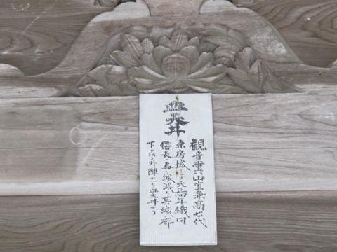 岐阜と松阪 088