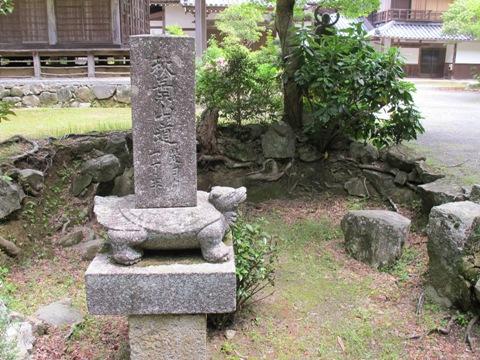 岐阜と松阪 091
