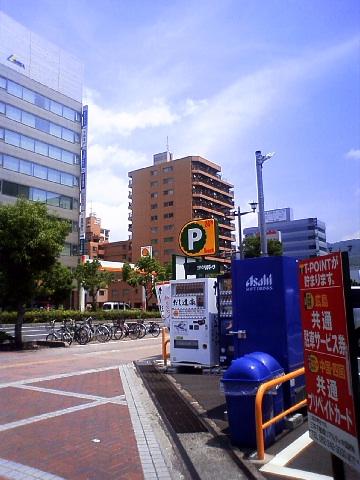 広島県呉市の風景 だしの自販機「だし道楽」