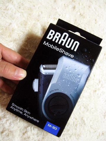旅行用におすすめの電動ひげそり「ブラウン ポケットシェーバー M-90」携帯用