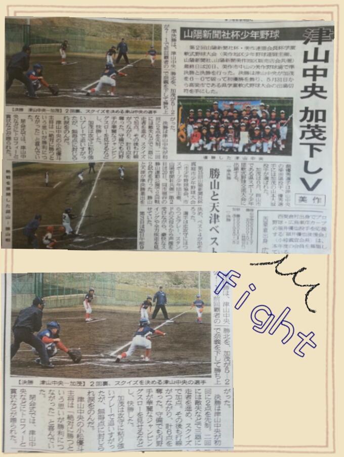 2014-04-2(680x904).jpg