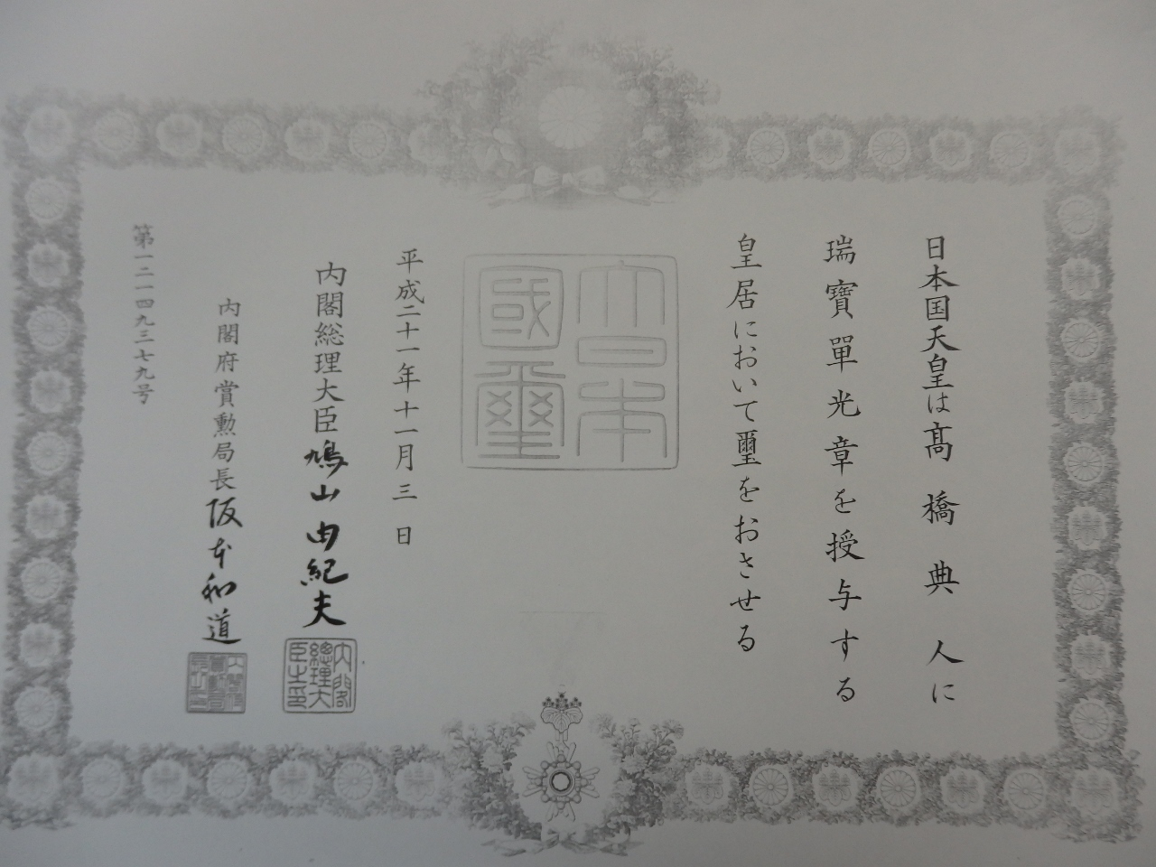 P3050016 (1280x960)