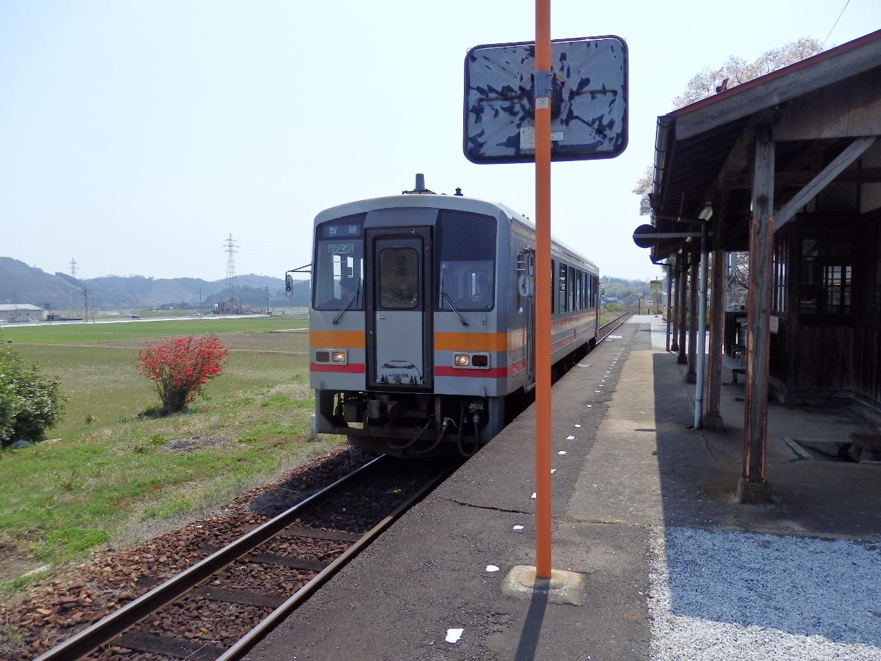 P4080111 (1280x960)