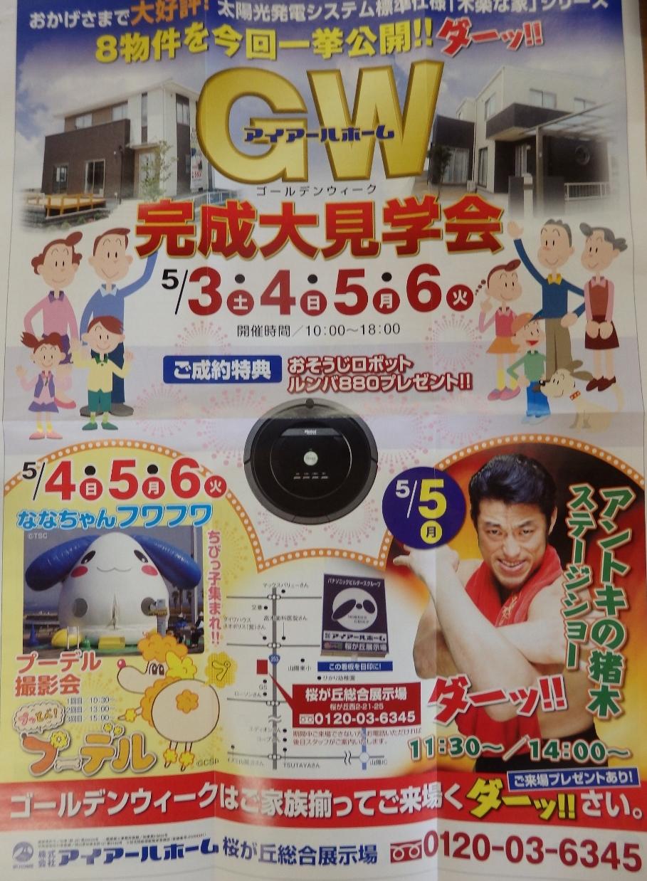 P5010845 (1280x960)