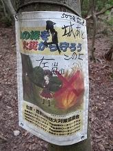 atagoyamajyoi0725.jpg