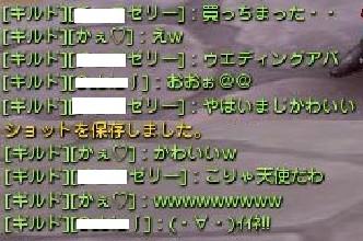 2014y03m31d_000832089.jpg