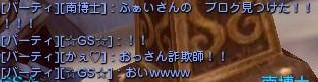 2014y04m11d_121116056.jpg
