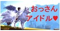 2014y04m30d_010327433.jpg
