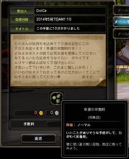 2014y05m07d_031020137.jpg