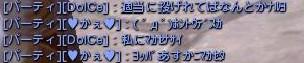2014y05m12d_002003603.jpg