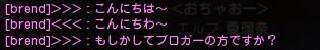 2014y05m13d_182833157.jpg