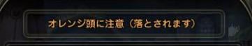 2014y05m16d_024301090.jpg