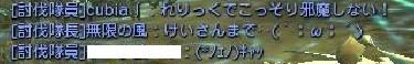 2014y05m16d_033303587.jpg