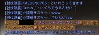 2014y05m19d_015103587.jpg