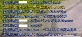 2014y05m19d_020432450.jpg