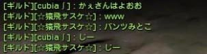2014y06m03d_013718494.jpg