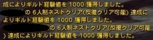 2014y06m07d_200650572.jpg