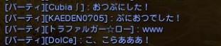 2014y06m14d_021748047.jpg