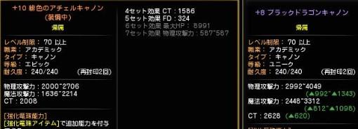2014y06m19d_022610289.jpg