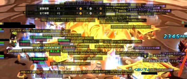 2014y06m28d_031256515.jpg