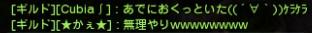 2014y07m06d_195219024.jpg