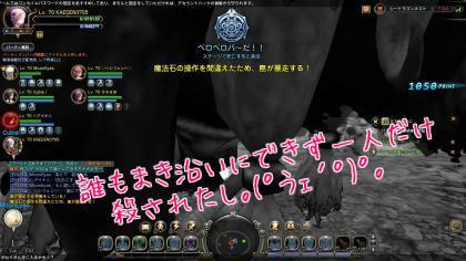 baALVwpHXSZlrVr1397670485_1397670595.jpg