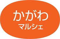 カガワマルシェ ロゴ ブログ用1