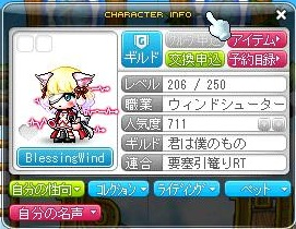 Maple140422_075209.jpg