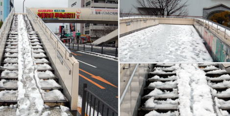 14.2.15陸橋