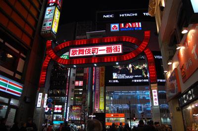 14.42.22歌舞伎町