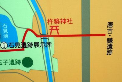 14.3.9地図アップ