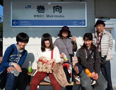 14.3.28巻向駅