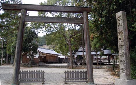 14.4.2阿紀神社