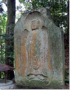 長岳寺石仏