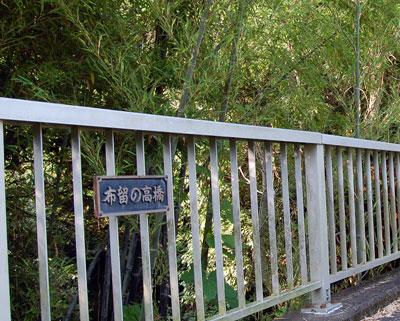14.7.2布留の高橋