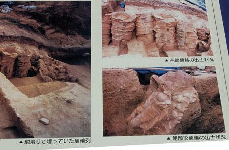 14.7.2円筒埴輪の出土状況