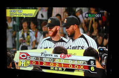 14.7.9プロ野球