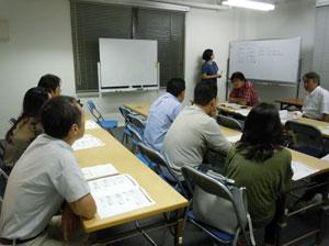 14.6.26会議