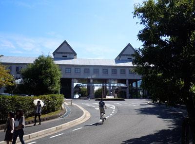 13.奈良大学