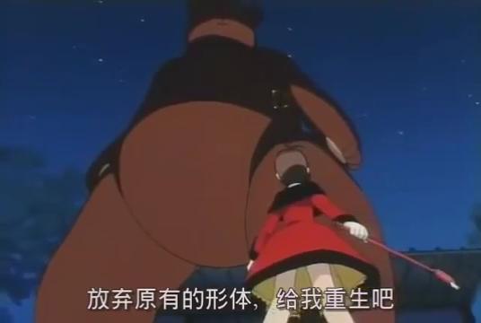 カードキャプターさくら第51話-1 (1)