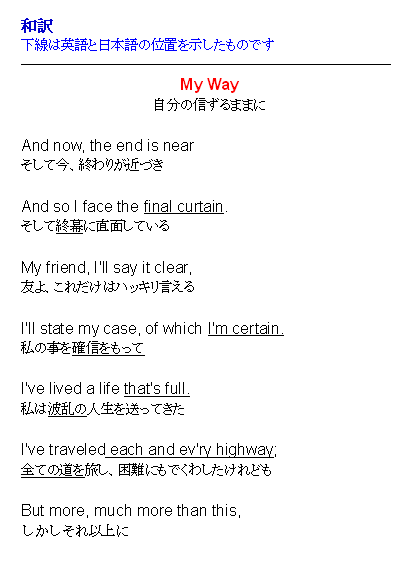 My Way - Translations