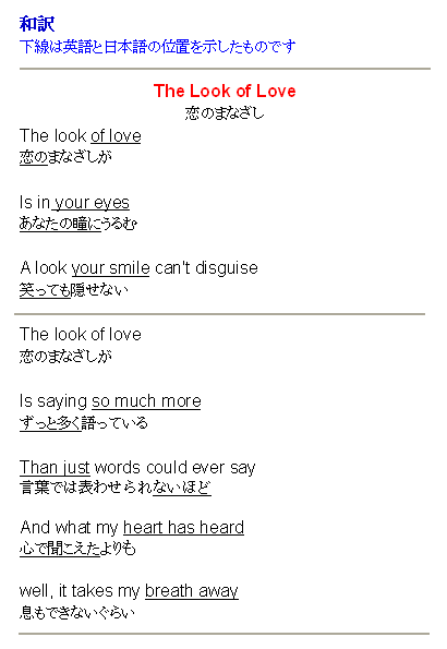 The Look of Love - translations