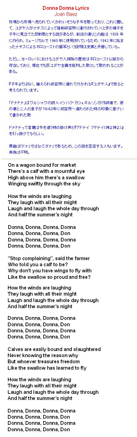 Donna Donna 1