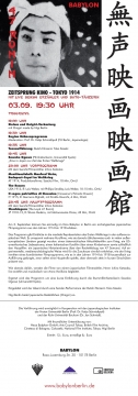 47ronin_newsletter_2-page-001