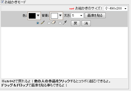 20140308012552.png