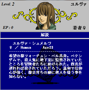 20140310012331.png